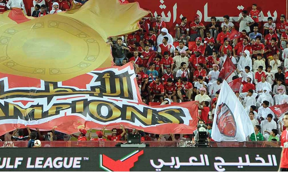 The Arabian Gulf League And It's Lack of Attendance